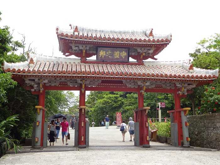 Castillo Shuri Okinawa 02
