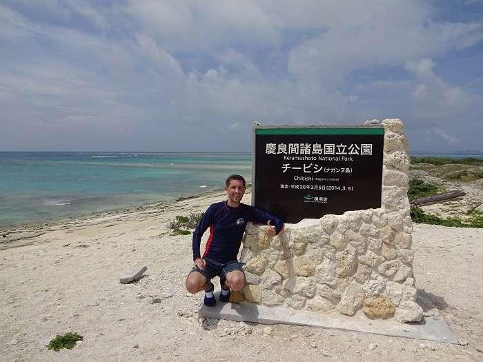Isla de Nagannu Kerama National Park