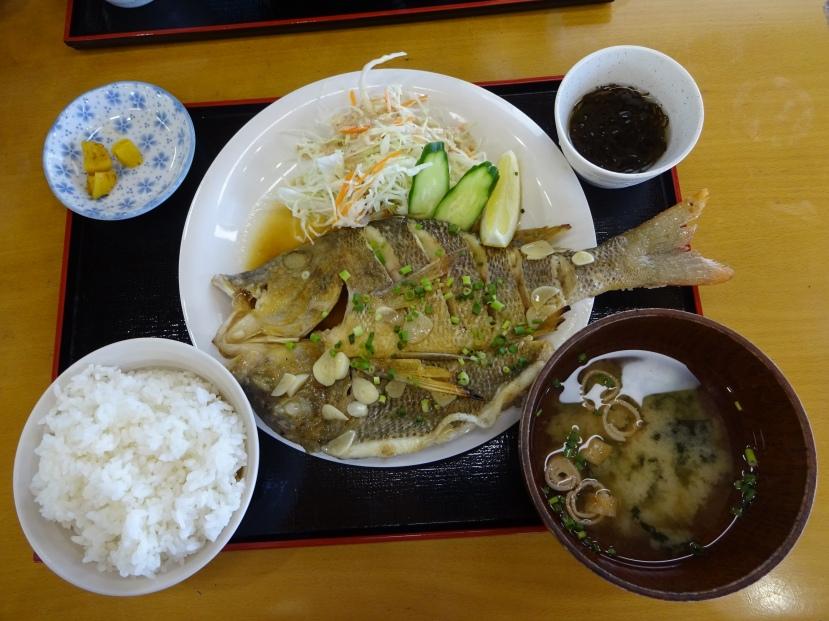 Restaurante Nago Gyoukou Pescado