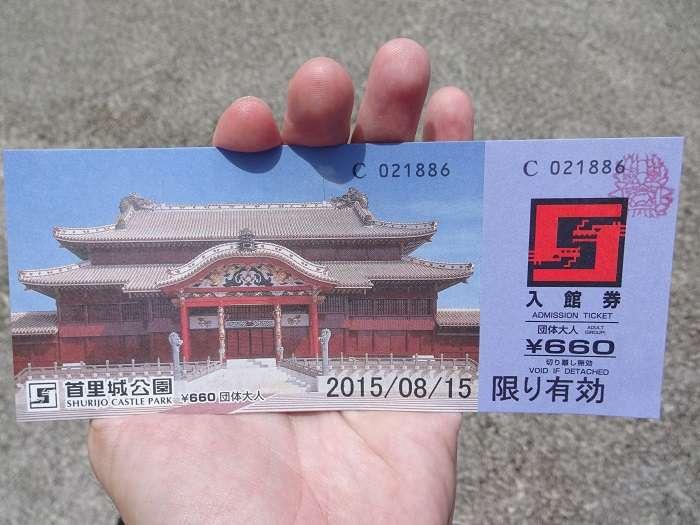 Ticket castillo Shuri Okinawa