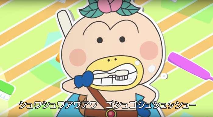 hanakappa goshi goshi cepillar dientes onomatopeya