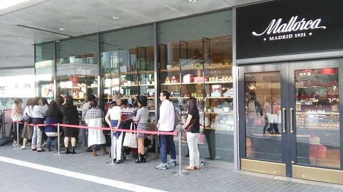 pasteleria mallorca tokyo exterior