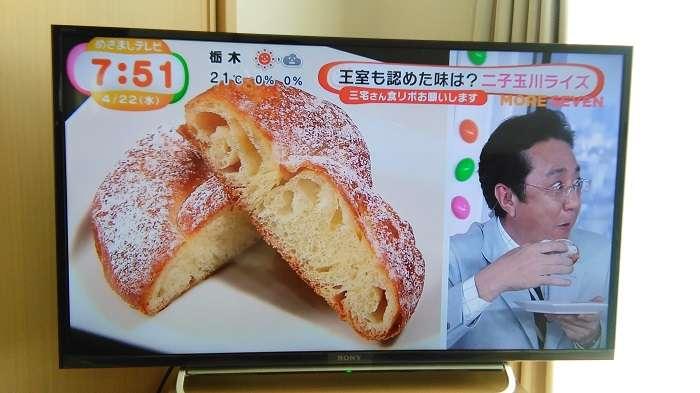 pastelerias mallorca telediario japones