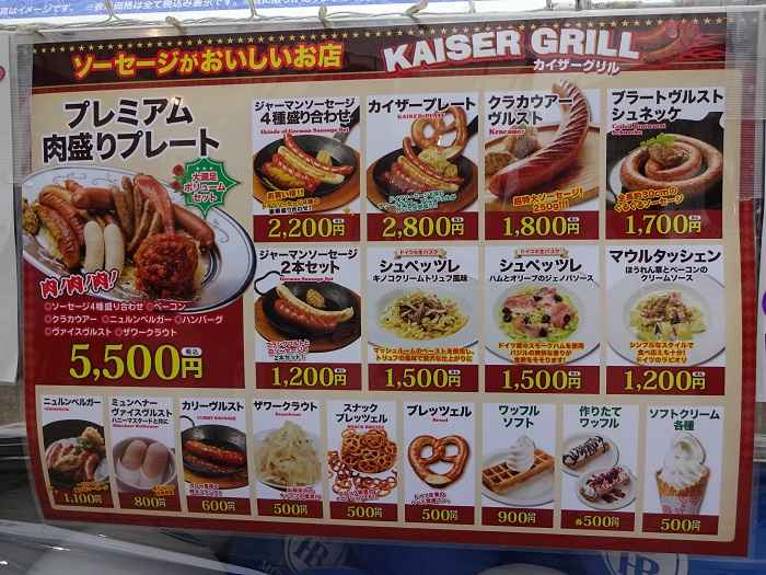 Yokohama Oktoberfest comida
