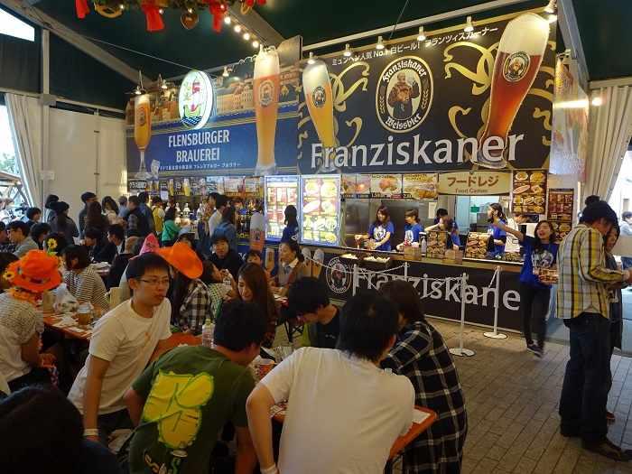Franziskaner Oktoberfest