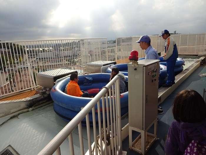 Yomiuriland Giant Sky River
