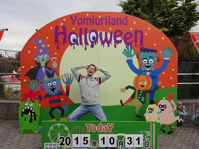 Yomiuriland Halloween