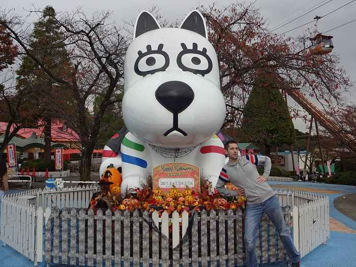 Yomiuriland mascota
