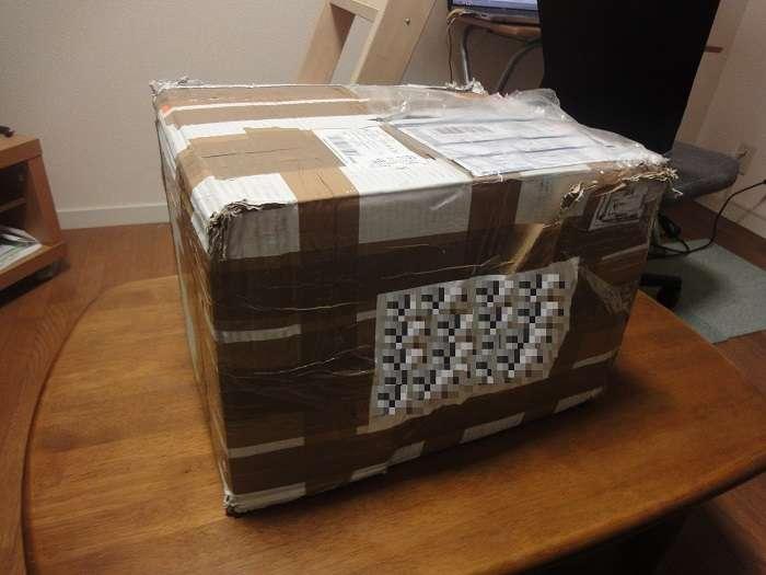 paquete navidad 2012