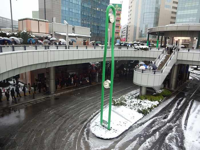 Nevada Japon 18 Enero 2016 Muzonokuchi