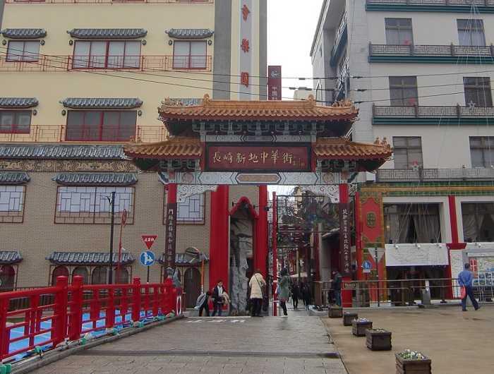 barrio chino nagasaki