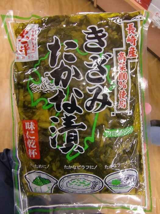 comida takana