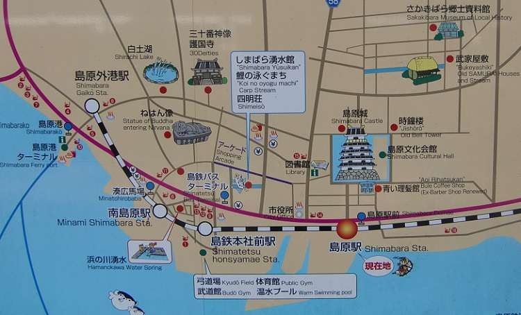 shimabara mapa