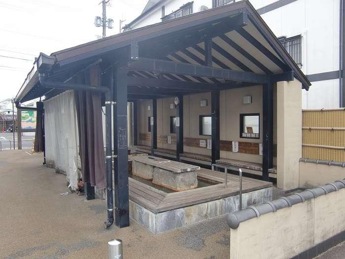 onsen pies shimabara