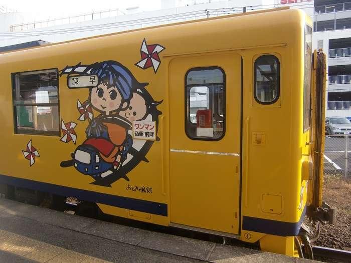 shimabara railway