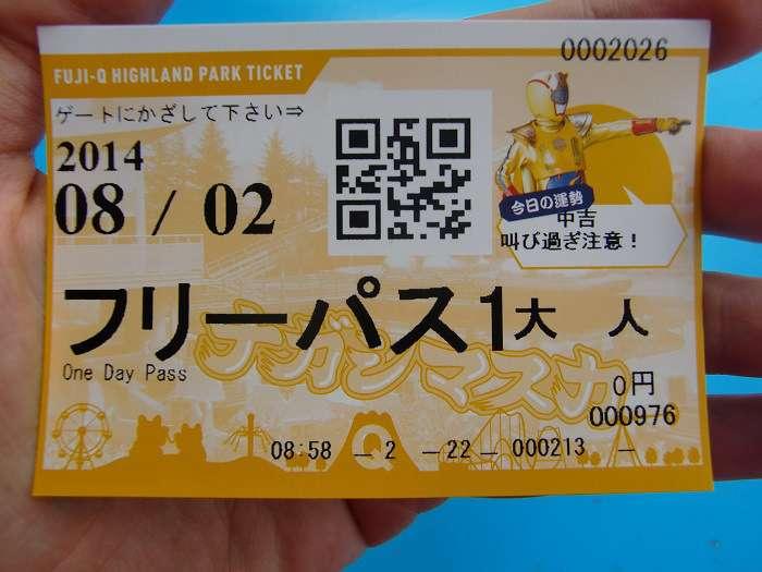 ticket fuji q