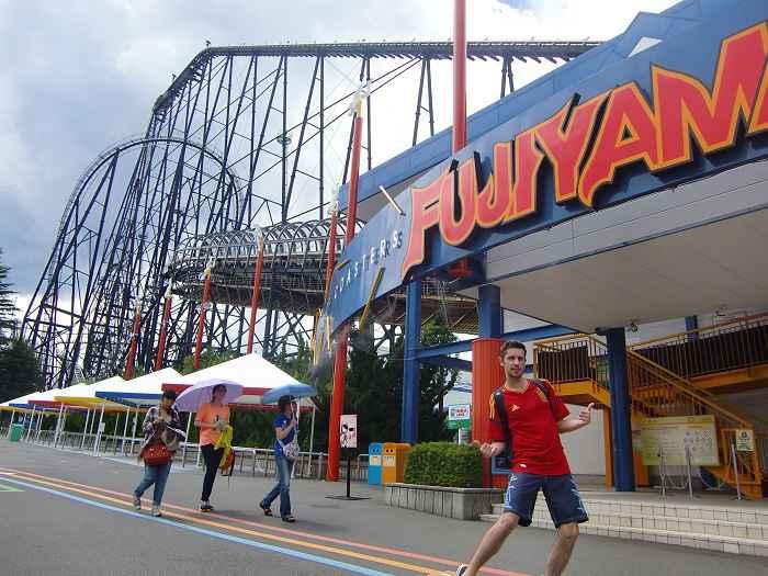 fujiyama fuji q