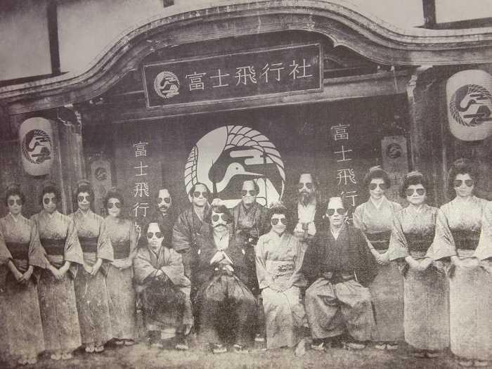 hikkousha fuji q