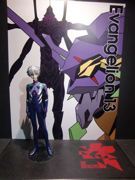 evangelion world fuji q