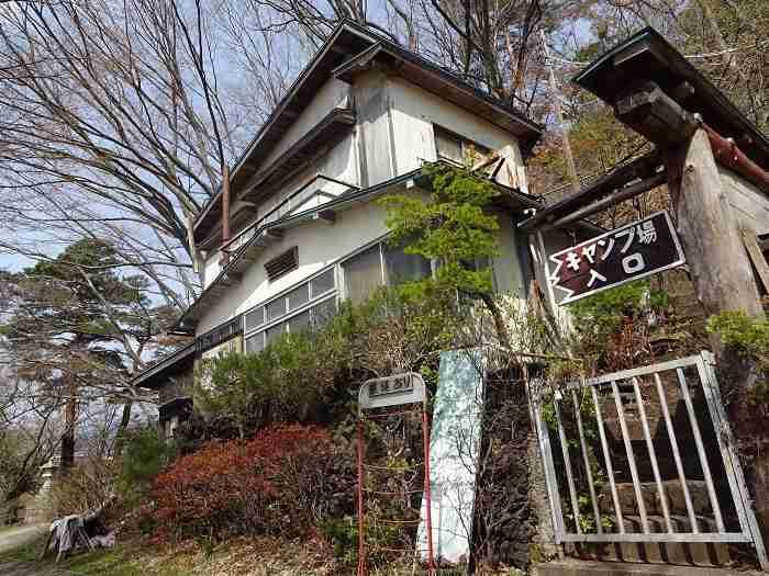 sendero kawaguchiko