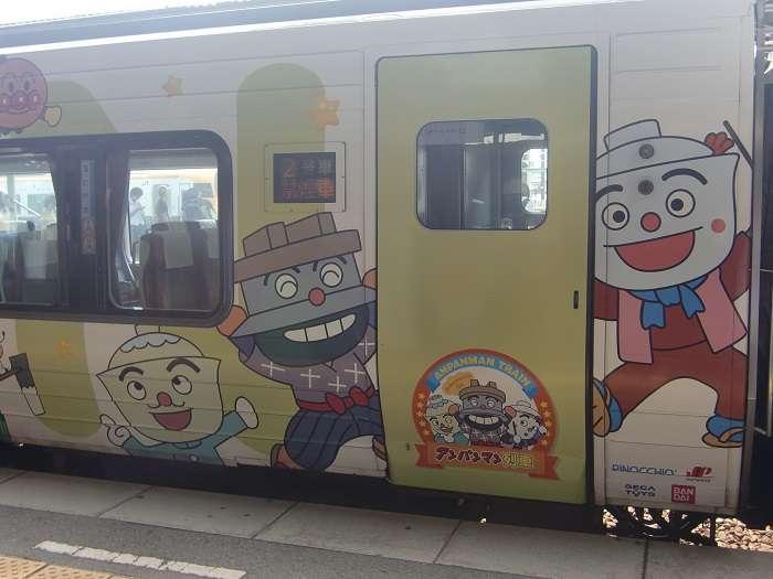 tren anpama
