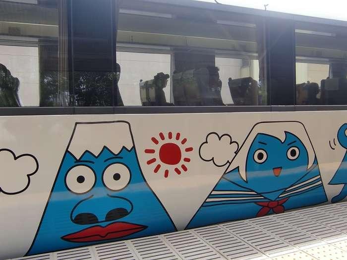 tren fujisan