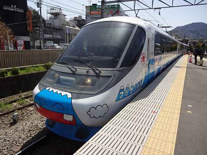 tren fujisan frontal
