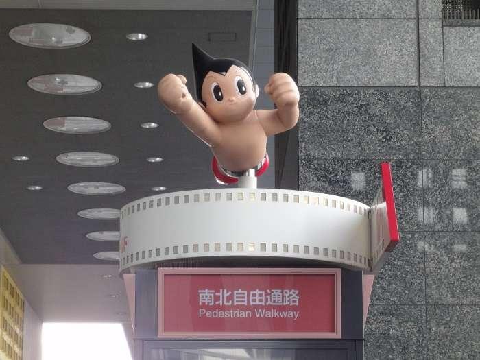 Astroboy Kyoto Tetsuwan Atomu