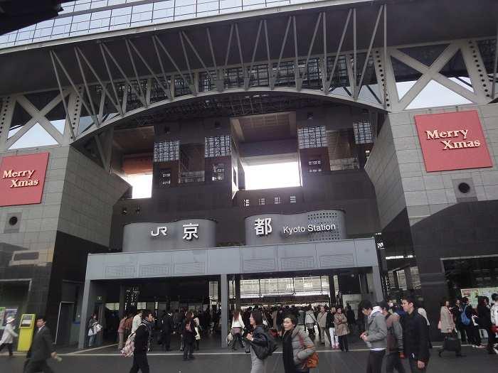 Estacion de Kyoto fachada