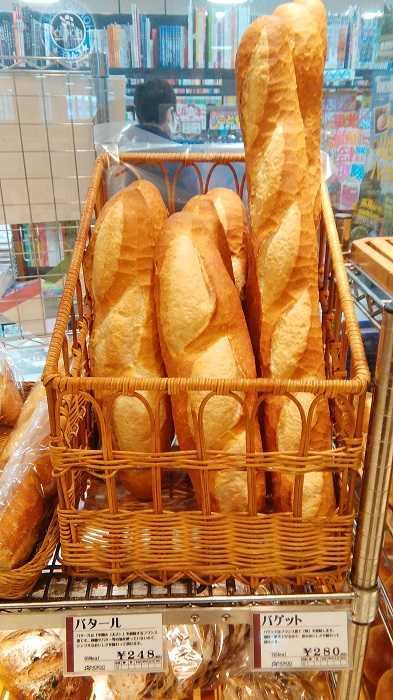 Hokuo baguette pan