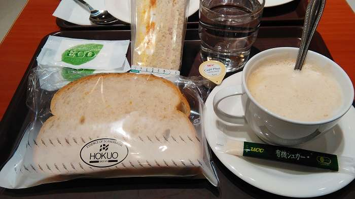 Hokuo cafe con leche sandwich
