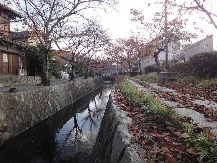 Camino de la filosofia Kyoto