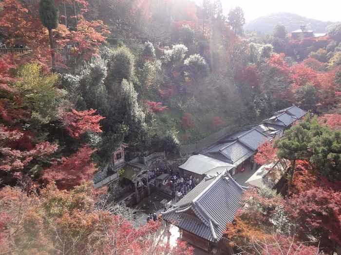 Kyoto Kizomizudera fuente