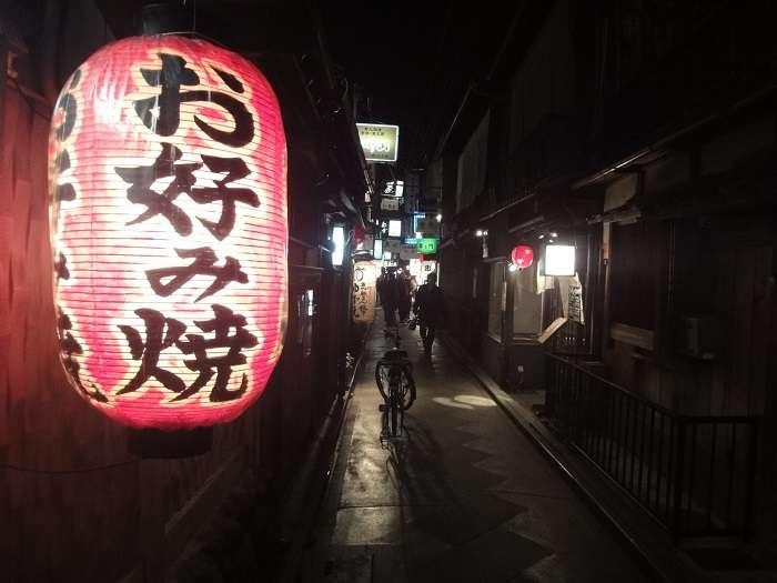 Kyoto Pontocho