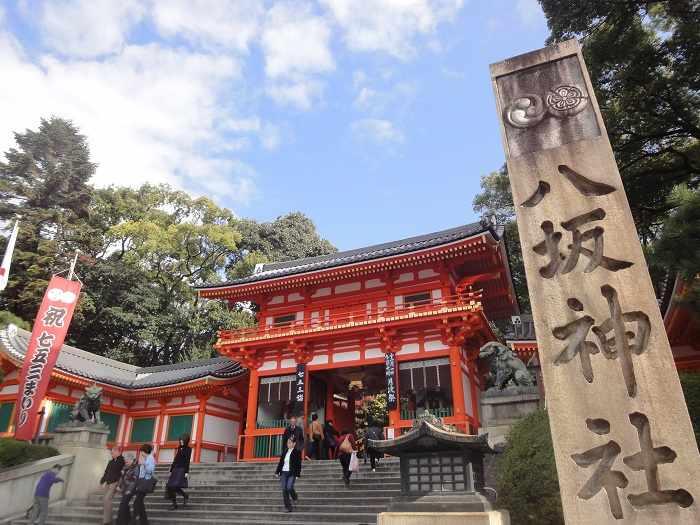 Yasaka jinja entrada