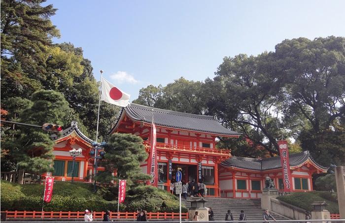 Kyoto portada Santuario Yasaka