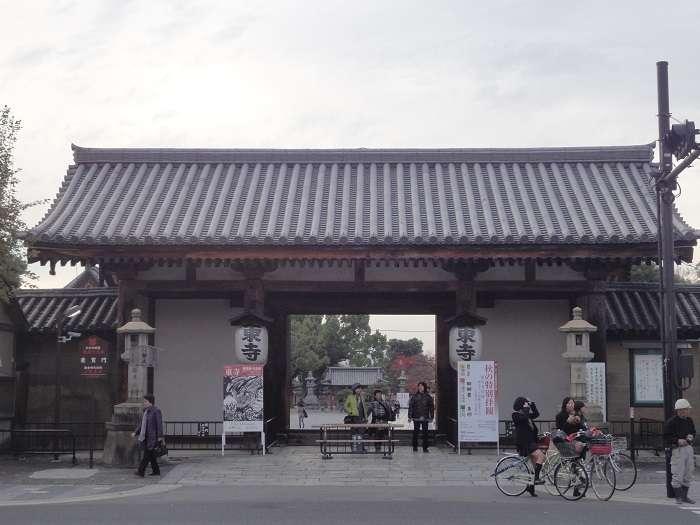 Kyoto. Toji-ji
