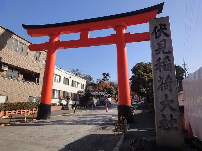 Kyoto. Fushimi Inari Taisha tori entrada