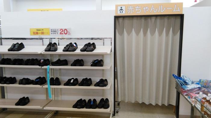 sala lactancia nursing room japon kanagawa