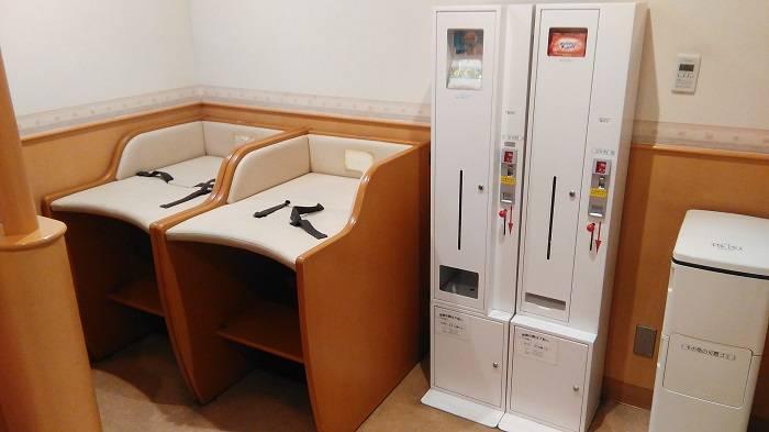 sala lactancia nursing room japon tokyo aeropuerto haneda