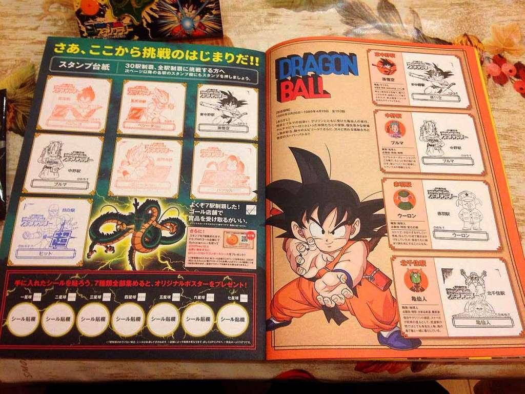 dragon ball stamp rally album sellos recopilados Goku pequeño