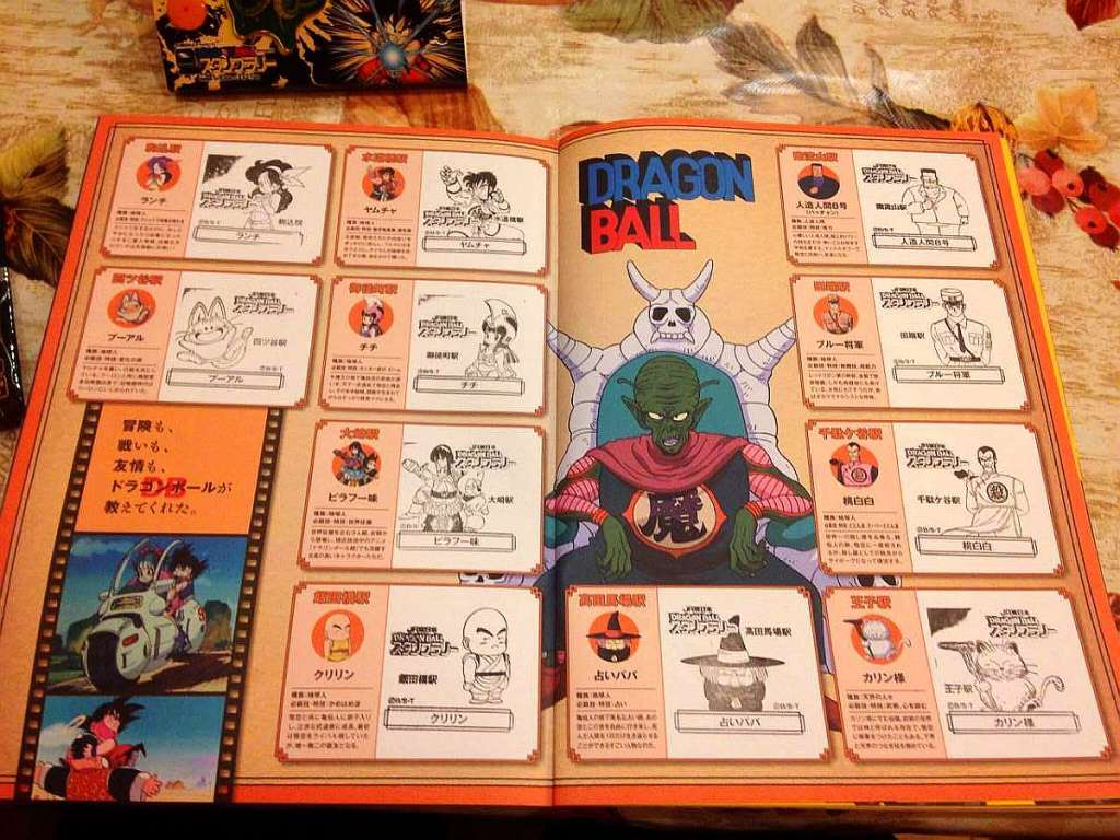 dragon ball stamp rally album sellos recopilados