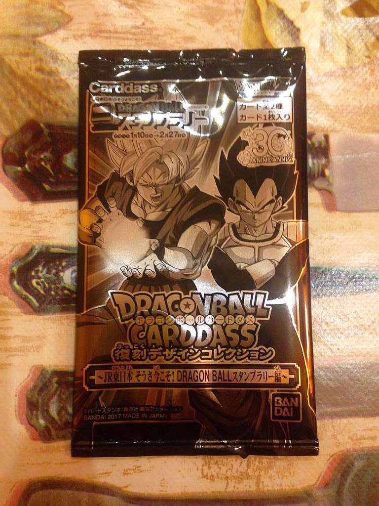dragon ball stamp rally premio cardass