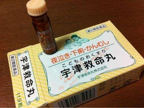 medicina-japonesa-calmar-bebe