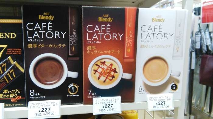 Cafe cafelatory