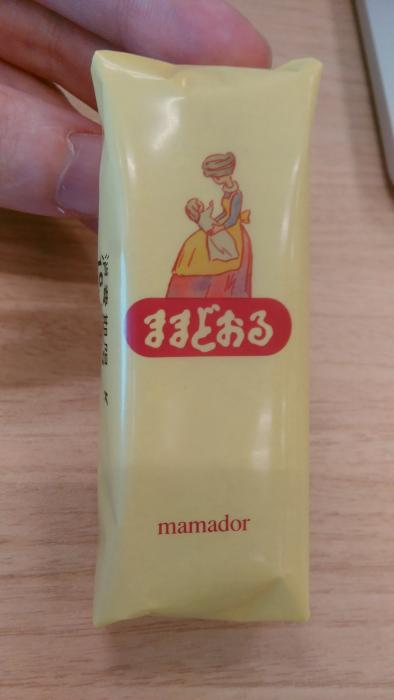 galleta mamador japon