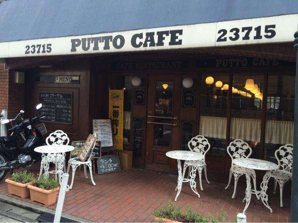 Putto cafe