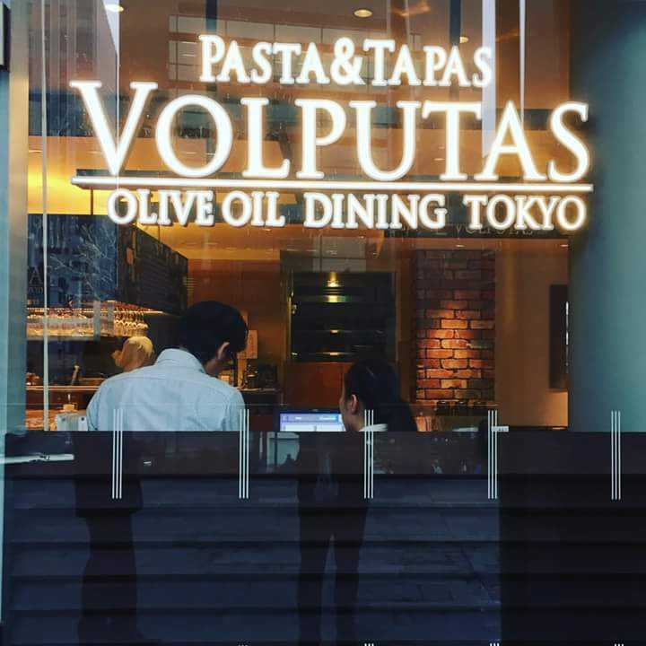 Restaurante Volputas