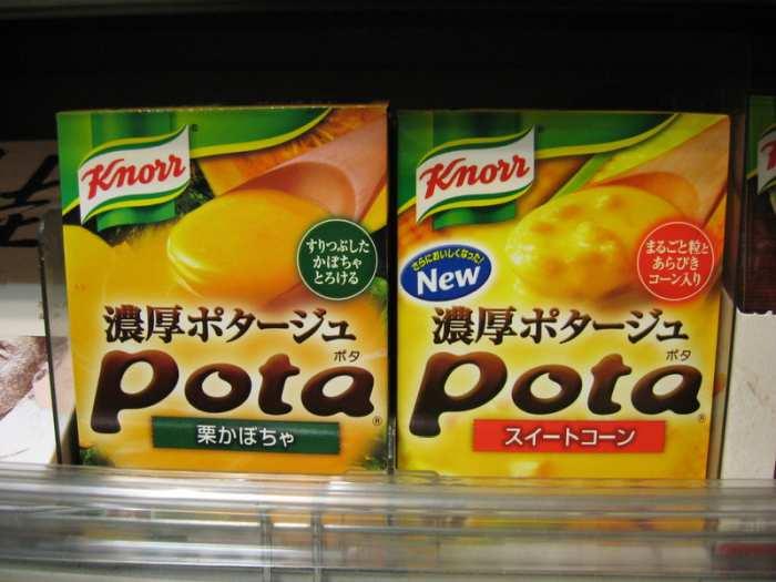 Sopa Knorr Pota