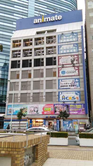 Tienda anime animate.jpg